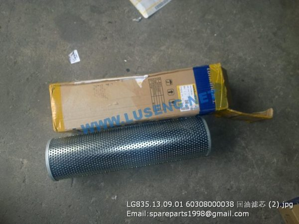 ,LG835.13.09.01 60308000038 hydraulic filter LONKING SPARE PARTS