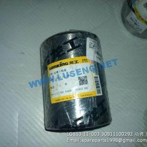 ,LG853.11-003 30811100292 LONKING WHEEL LOADER BUSHING
