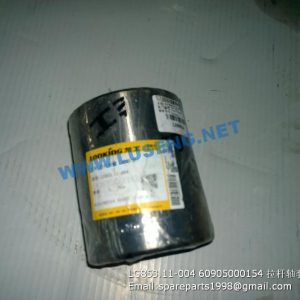 ,LG853.11-004 60905000154 lonking payloader spare parts