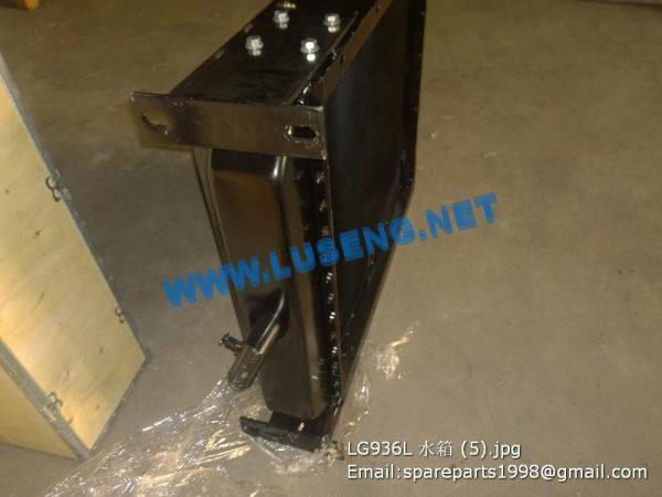 ,SDLG LG936L WHEEL LOADER WATER RADIATOR DEUTZ ENGINE 4190000558