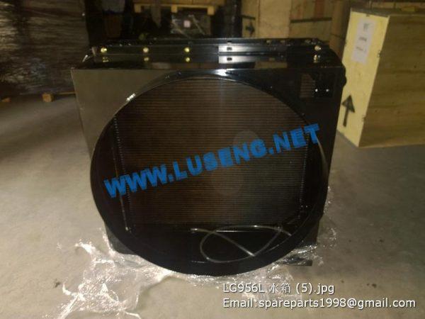 ,SDLG LG956L WHEEL LOADER WATER RADIATOR WITH SHANGCHAI ENGINE