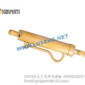 ,400401624 LW180.5.1 LEFT STEERING CYLINDER