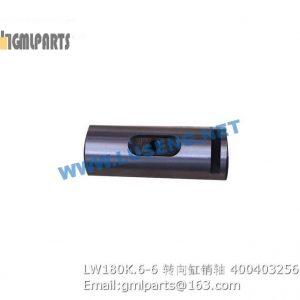 ,400403256 LW180K.6-6 STEERING PIN XCMG