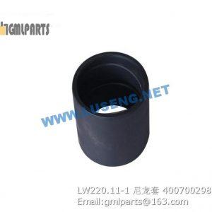 ,400700298 LW220.11-1 Shaft bushing