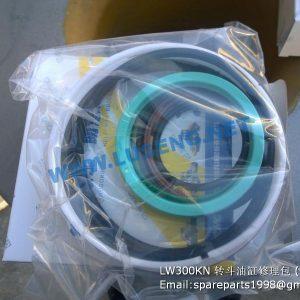 ,xcmg LW300KN tilt cylinder repair kits