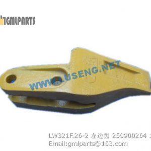 ,250900264 LW321F.26-2 BUCKET TOOTH L