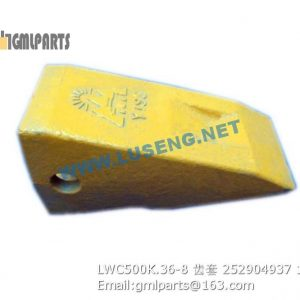 ,252904937 LWC500K.36-8 TIP TOOTH XCMG