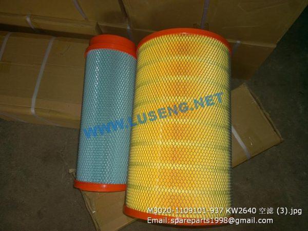 ,M3020-1109101-937 YUCHAI AIR FILTER