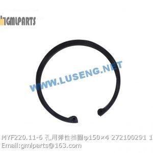,272100291 MYF220.11-6 SNAP RING φ150×4