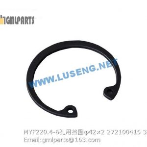 ,272100415 MYF220.4-6 Snap ring φ42×2