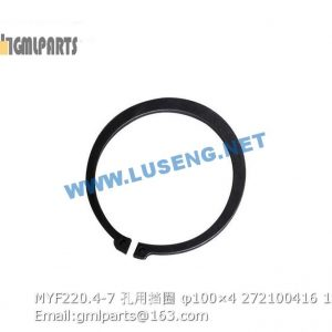 ,272100416 MYF220.4-7 SNAP RING φ100×4