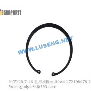 ,272100470 MYF220.7-16 Snap Ring φ180×4