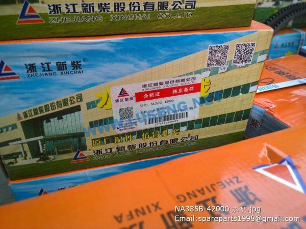 ,NA385B-42000 xinchai water pump