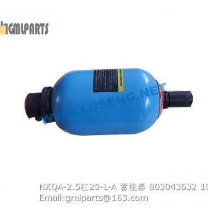 ,803043632 NXQA-2.5/20-L-A accumulator