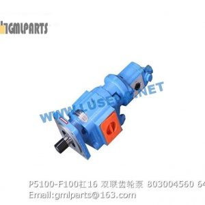 ,803004560 P5100-F100/16 GEAR PUMP XCMG