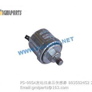 ,803502452 PS-005A OIL SENSOR XCMG
