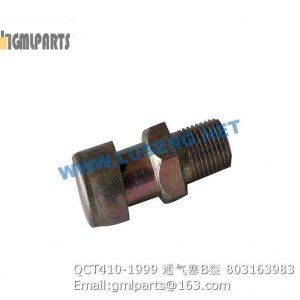 ,803163983 QCT410-1999 AIR PLUG
