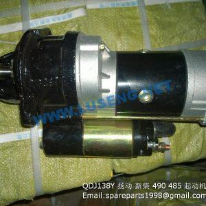 ,QDJ138Y yangdong xinchai 490 485 motor starter
