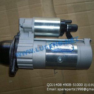 ,QDJ1408 490B-51000 motor starter
