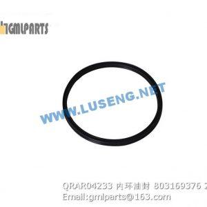 ,803169376 QRAR04233 Seal Inner