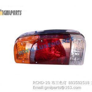 ,803502518 RCHD-20 Dim Lamp