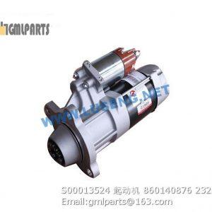,860140876 S00013524 motor starter