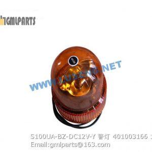 ,401003166 S100UA-BZ-DC12V-Y lamp xcmg