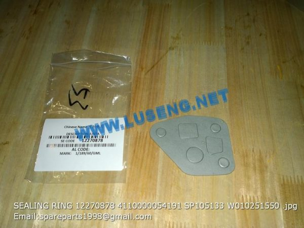 ,SEALING RING 12270878 4110000054191 SP105133 W010251550