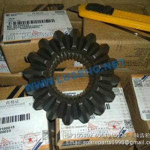 ,SP100302 4061310129 AXLE BEVEL GEAR