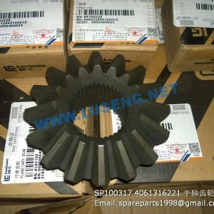 ,SP100317 4061316221 AXLE BEVEL GEAR
