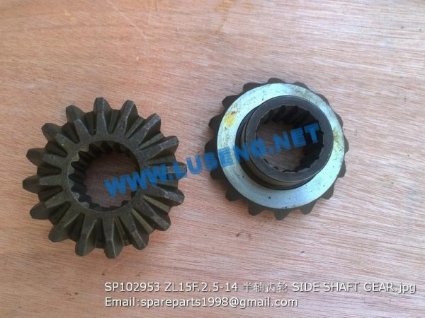 LIUGONG SPARE PARTS,SP102953,SIDE SHAFT GEAR,SP102953 SIDE SHAFT GEAR LIUGONG SPARE PARTS ZL15F.2.5-14