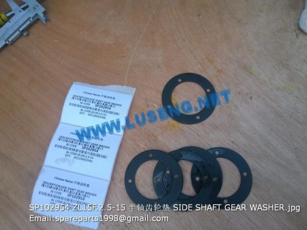 LIUGONG SPARE PARTS,SP102954,SIDE SHAFT GEAR WASHER,SP102954 SIDE SHAFT GEAR WASHER LIUGONG SPARE PARTS ZL15F.2.5-15