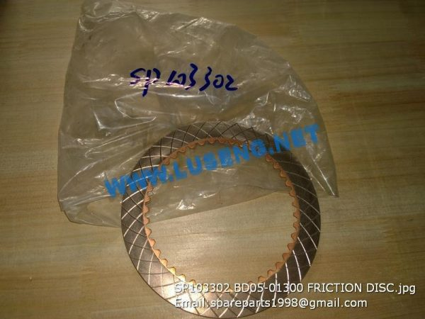 LIUGONG SPARE PARTS,SP103302,DRIVING CLUTCH PLATE,SP103302 DRIVING CLUTCH PLATE LIUGONG SPARE PARTS BD05-01300