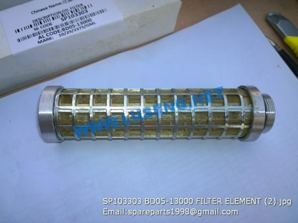 LIUGONG SPARE PARTS,SP103303,OIL FILTER,SP103303 OIL FILTER LIUGONG SPARE PARTS BD05-13000