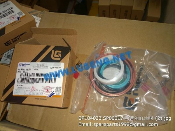 LIUGONG SPARE PARTS,SP104033,LIFT CYLINDER SEALING KITS,SP104033 LIFT CYLINDER SEALING KITS LIUGONG SPARE PARTS SP00017