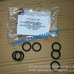LIUGONG SPARE PARTS,SP104116,O RING,SP104116 O RING LIUGONG SPARE PARTS 07002-02434