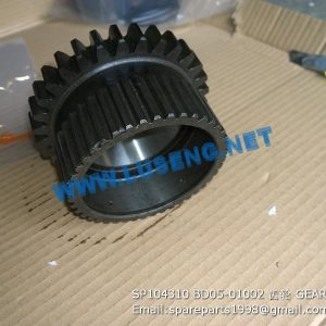 LIUGONG SPARE PARTS,SP104310,GEAR,SP104310 GEAR LIUGONG SPARE PARTS BD05-01002