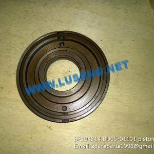 LIUGONG SPARE PARTS,SP104314,PISTON,SP104314 PISTON LIUGONG SPARE PARTS BD05-01101
