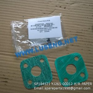LIUGONG SPARE PARTS,SP104521,PAPER PAD,SP104521 PAPER PAD LIUGONG SPARE PARTS YJ265-00012