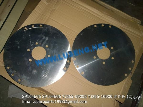LIUGONG SPARE PARTS,SP104606,SPRING PLATE,SP104606 SPRING PLATE LIUGONG SPARE PARTS YJ265-10000