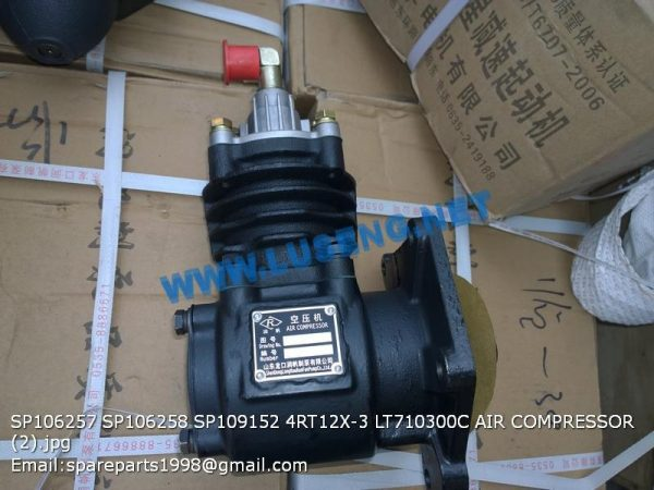 ,SP106257 SP106258 SP109152 4RT12X-3 LT710300C AIR COMPRESSOR