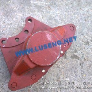 LIUGONG SPARE PARTS,SP107464,BRAKE PLATE,SP107464 BRAKE PLATE LIUGONG SPARE PARTS ZL15.5.0