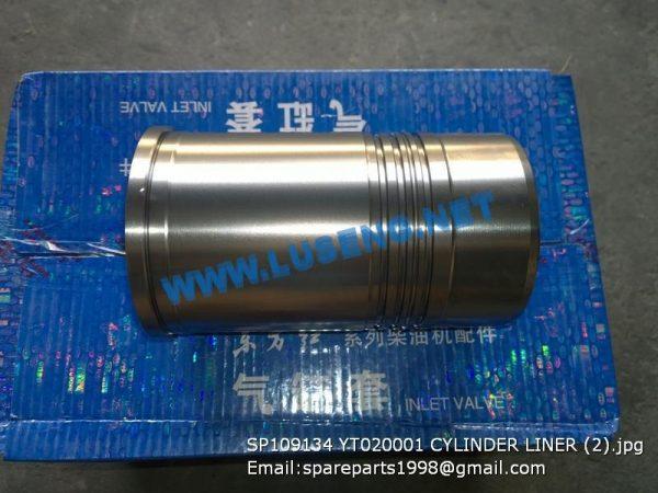 LIUGONG SPARE PARTS,SP109134,CYLINDER LINER,SP109134 CYLINDER LINER LIUGONG SPARE PARTS YT020001