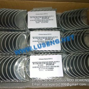 LIUGONG SPARE PARTS,SP109136,ROD BEARING,SP109136 ROD BEARING LIUGONG SPARE PARTS RD.050005