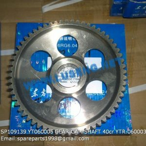 LIUGONG SPARE PARTS,SP109139,GEAR,CAM SHAFT 40cr YTR.060003,SP109139 GEAR,CAM SHAFT 40cr YTR.060003 LIUGONG SPARE PARTS YT060005
