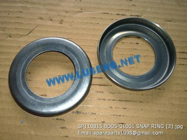 ,SP110815 BD05-01001 SNAP RING