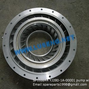 LIUGONG SPARE PARTS,SP110844,PUMP WHEEL,SP110844 PUMP WHEEL LIUGONG SPARE PARTS YJ280-1A-00001