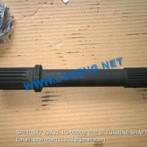 LIUGONG SPARE PARTS,SP110847,TURBINE SHAFT,SP110847 TURBINE SHAFT LIUGONG SPARE PARTS YJ280-1C-00002