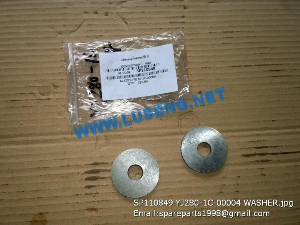 LIUGONG SPARE PARTS,SP110849,PAD,SP110849 PAD LIUGONG SPARE PARTS YJ280-1C-00004