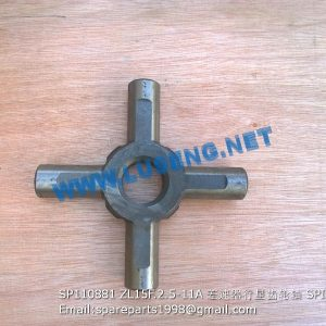 LIUGONG SPARE PARTS,SP110881,SPIDER,SP110881 SPIDER LIUGONG SPARE PARTS ZL15F.2.5-11A